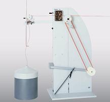 Komax 106 — Система подачи провода