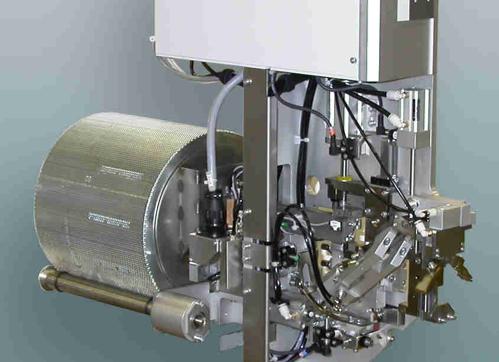 Komax mci 792 - станция для надевания пластикового колпачка