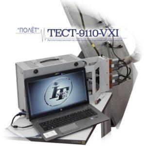 ТЕСТ-9110-VXI